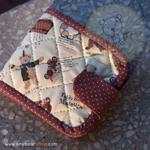 quilt wallet - Teddy Bear Museum
