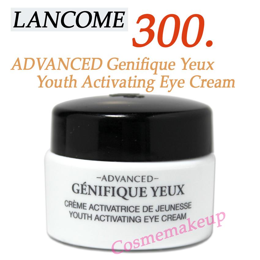 Lancome ADVANCED Genifique Yeux Youth Activating Eye Cream (กระปุก) ขนาดทดลอง 5 ml. บำรุงผิวรอบดวงตา ให้รู้สึกสดชื่นและฟื้นคืนความมีชีวิตชีวาอย่างน่าอัศจรรย์