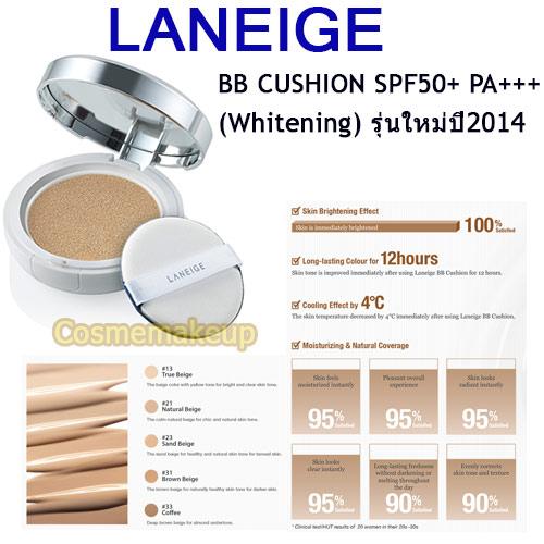 เคาเตอร์ไทย LANEIGE BB CUSHION SPF50+ PA+++[Whitening] +ฟรีรีฟิว1ชิ้น #23 Sand Beige บีบีนวัตกรรมสูตรใหม่ด้วยคุณสมบัติ 5 ประการ ปรับผิวขาวกระจ่างใส ปกป้องแสงแดด ป้องกันเหงื่อ สัมผัสสดชื่นพัฟเนื้อละเอียดช่วยให้การแต่ง