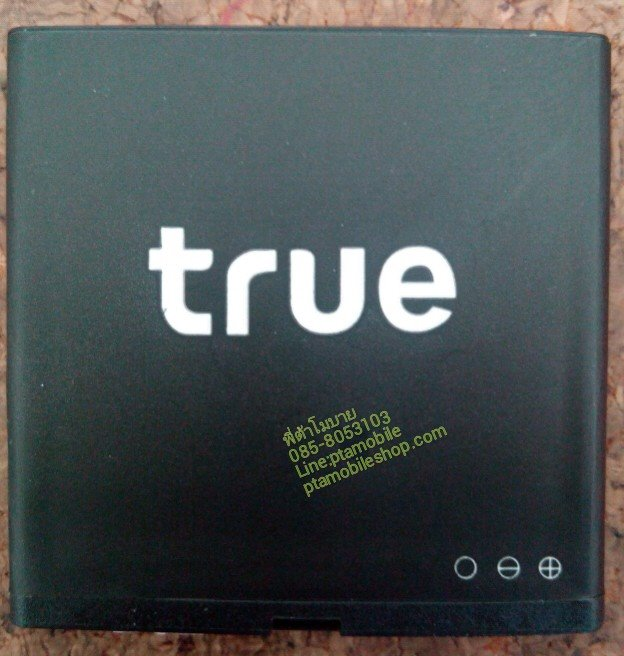 แบตเตอรี่ True Smart 3.5 (TruemoveH)