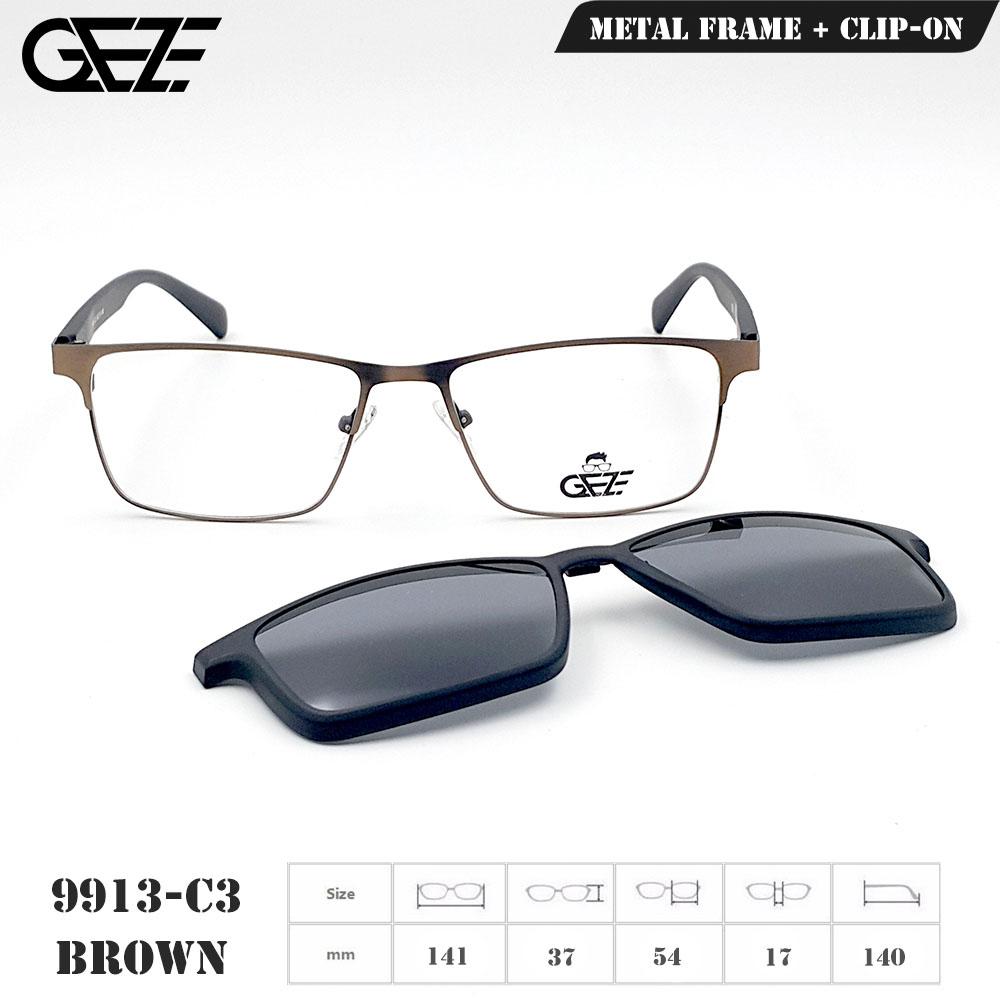 กรอบแว่นตากรองแสง ฟรี คลิปออนกันแดดสีดำ Polarized GEZE 1ClipOn รุ่น 9913 สีน้ำตาล ป้องกันแสงแดด รังสี UVA UVB UV400 ลดอาการแสบตา ได้อย่างดีเยี่ยม