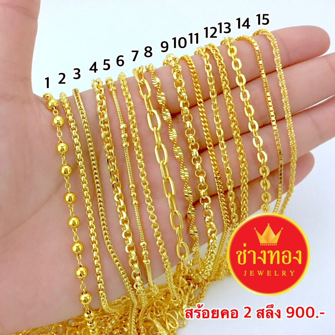 thongthaijewelry