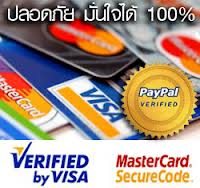 https://www.paypal.com/th