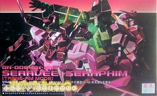 Seravee Gundam (Trans-am Mode)