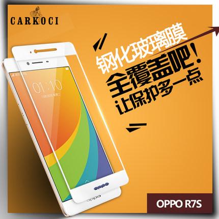 (039-078)ฟิล์มกระจก Oppo R7S นิรภัยเมมเบรนกันรอยขูดขีดกันน้ำกันรอยนิ้วมือ 9H HD 2.5D