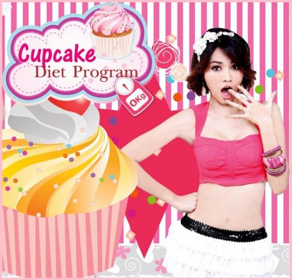 คัพเค้ก ไดเอท pantip รีวิว,คัพเค้ก ไดเอท pantip,คัพเค้ก ไดเอท รีวิว,คัพเค้ก ไดเอท รีวิว pantip,คัพเค้ก ไดเอท facebook,คัพเค้ก ไดเอท ของแท้,คัพเค้ก ไดเอท ของแท้ดูยังไง,คัพเค้ก ไดเอท อันตราย,คัพเค้ก ไดเอท ของปลอม,คัพเค้ก ไดเอท ขอนแก่น,คัพเค้ก ไดเอท pantip,คัพเค้ก ไดเอท เอกกี้,คัพเค้ก ไดเอท ราคาส่ง,คัพเค้ก ไดเอท ผลข้างเคียง,คัพเค้ก ไดเอท ราคา,คัพเค้ก ไดเอท ราคาเท่าไร,คัพเค้ก ไดเอท ราคาถูก, คัพเค้ก ไดเอท by คุณเอกกี,cupcake diet, cupcake diet program, cupcake diet program รีวิว, cupcake diet program secreat srim & firm, cupcake diet program รีวิว, cupcake diet program ของแท้, cupcake diet program คัพเค้ก ไดเอท โปรแกรม สูตรนัท เดอะสตาร์, cupcake diet program ราคา, cupcake diet program ดีไหม, cupcake diet program มหัศจรรย์ 7 วัน secreat srim firm 30แคปซูล, cupcake diet program ราคาส่ง, cupcake diet รีวิว,cupcake diet pantip, cupcake diet ดีไหม, cupcake diet by เอกกี้, cupcake diet ราคาส่ง, cupcake diet ราคา