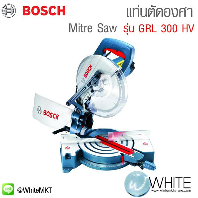 แท่นตัดองศา รุ่น GCM 10 M Mitre Saw ยี่ห้อ BOSCH (GEM)