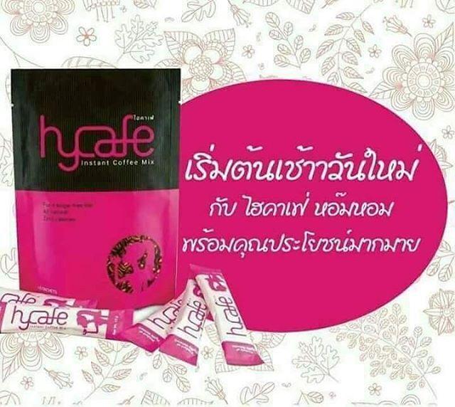 ผลการค้นหารูปภาพสำหรับ Hycafe ไฮคาเฟ่ กาแฟเพื่อสุขภาพ 10ซอง