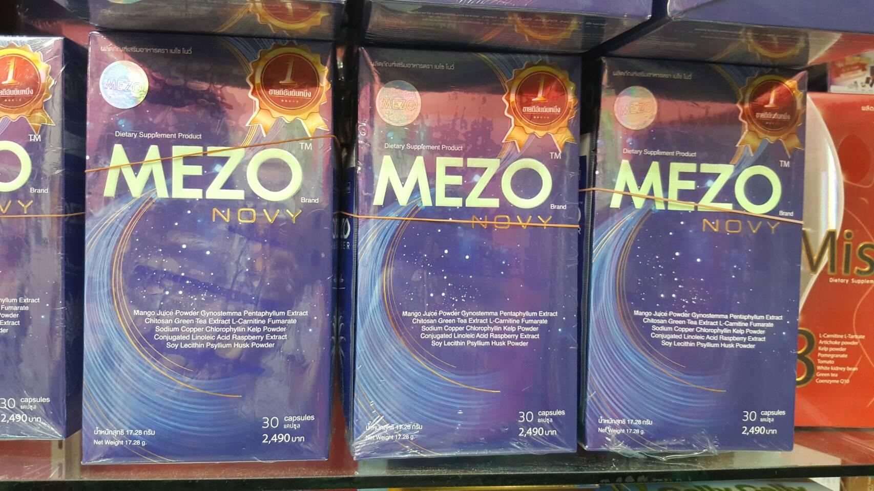 Mezo Novy เมโซ่ โนวี่ อาหารเสริมควบคุมน้ำหนัก 30 แคปซูล
