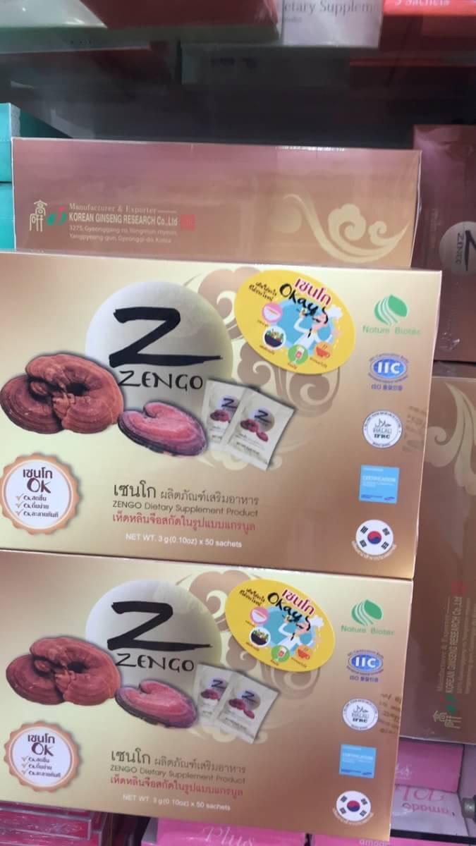 Zengo เซนโก ผลิตภัณฑ์จากเห็ดหลินจือแดงสกัดในรูปแบบผง 1 กล่อง 50 ซอง