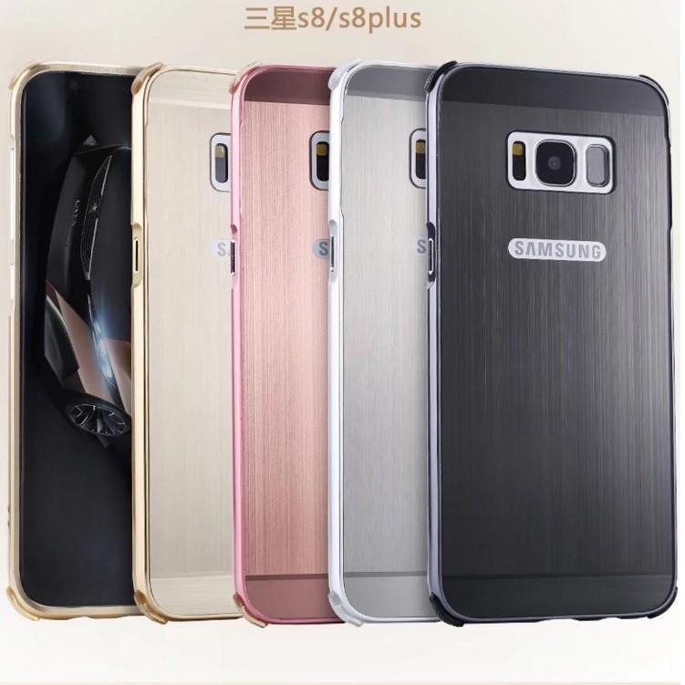 (025-1136)เคสมือถือ Case Samsung S8 เคสกรอบบัมเปอร์โลหะฝาหลังอะคริลิคลายโลหะ กันกระแทกได้ดี