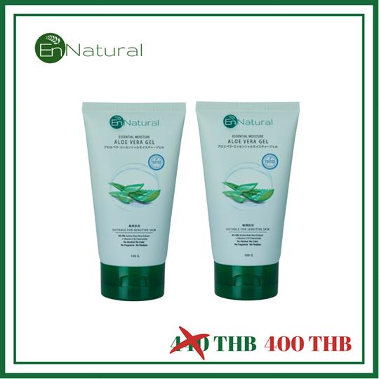 En Natural Aloe Vera