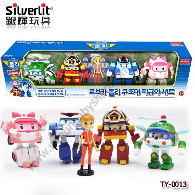 TY-0024 Figurine Deluxe Set