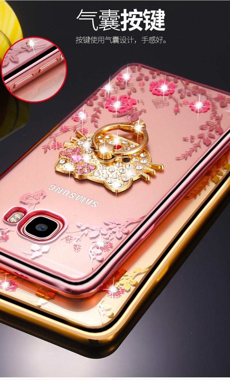 (025-248)เคสมือถือซัมซุง Case Samsung C5 Pro เคสนิ่มใสลายดอกไม้ประดับเพชรพร้อมแหวนโลหะสวยๆ