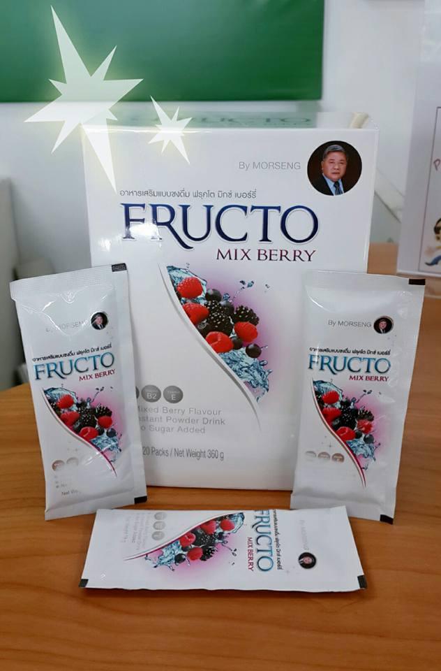 Fructo Mix Berry ฟรุคโต มิกซ์เบอร์รี่ (ดีท๊อกซ์) By หมอเส็ง บรรจุ 10 ซอง