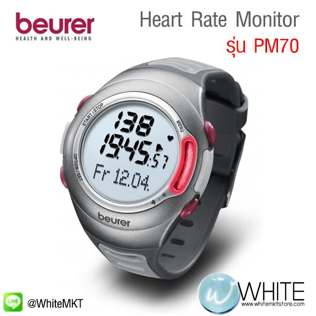 Beurer HeartRate Monitor without Chest Strap รุ่น PM70 นาฬิกาข้อมือนับก้าว และ คำนวณการเคลื่อนไหวได้