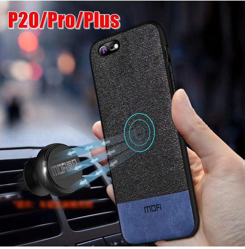 (716-002)เคสมือถือ Case Huawei P20Pro เคสยาง MOFI ยอดฮิตลายผ้ายีนส์