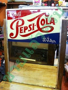 ป้ายกระจก pepsi-cola