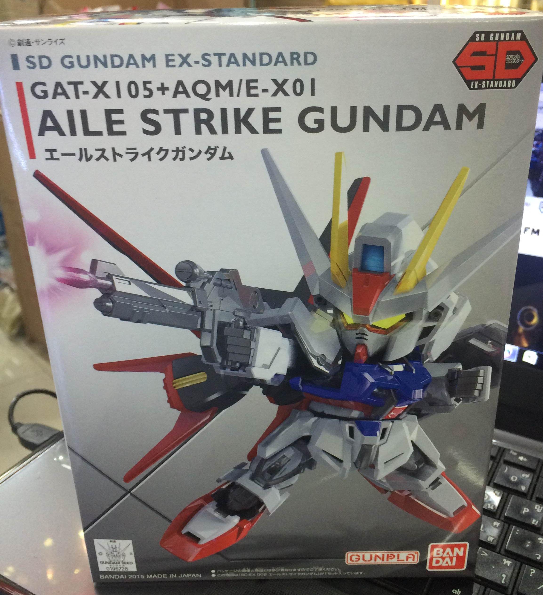 SD AILE STRIKE GUNDAM