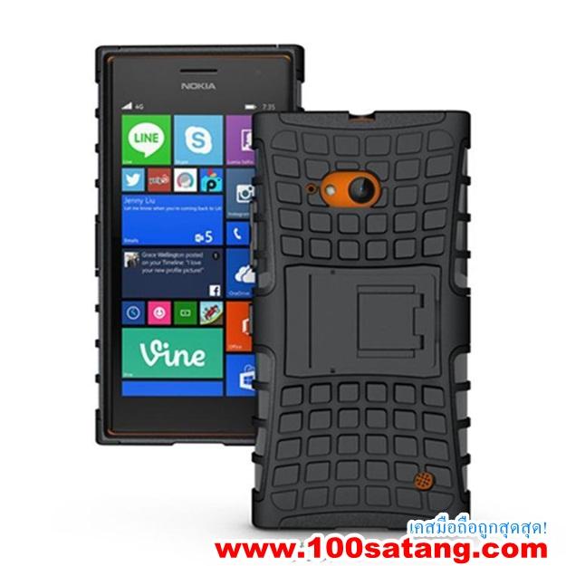 (002-074)เคสมือถือ Microsoft Lumia 730 เคสพลาสติกกันกระแทกรุ่นขอบสี
