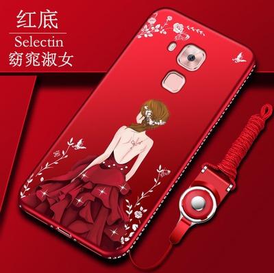 (025-723)เคสมือถือ Case Huawei G9 Plus เคสนิ่มซิลิโคนลายการ์ตูนผู้หญิง ขอบเพชรพร้อมสายคล้องคอถอดแยกได้