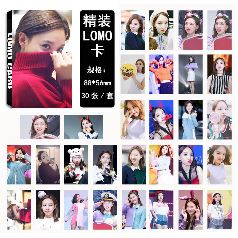 Lomo card set Twice -NaYeon (30pc)