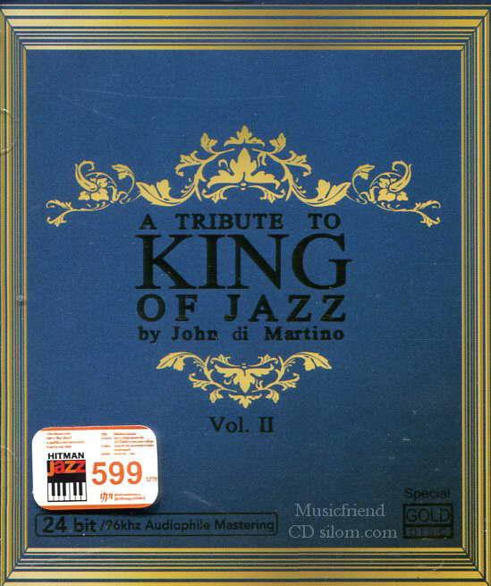 A Tribute To King Of Jazz By John Ddi Martino Vol.2 (24 bit)