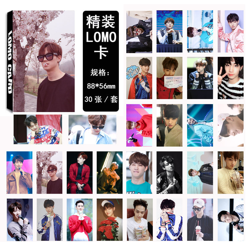 Lomo Card set GOT7-JB (30pc)
