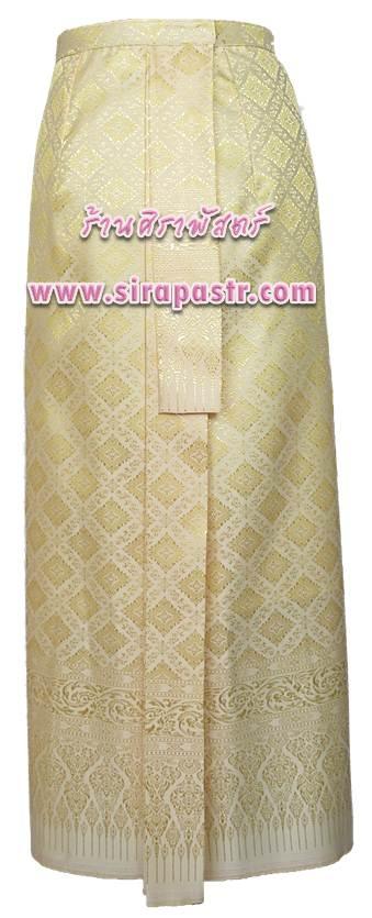 ผ้าถุงป้าย-หน้านาง NPA-9 สีครีมเหลือง (เอวใส่ได้ถึง 32 นิ้ว) *แบบสำเร็จรูป-รายละเอียดตามหน้าสินค้า