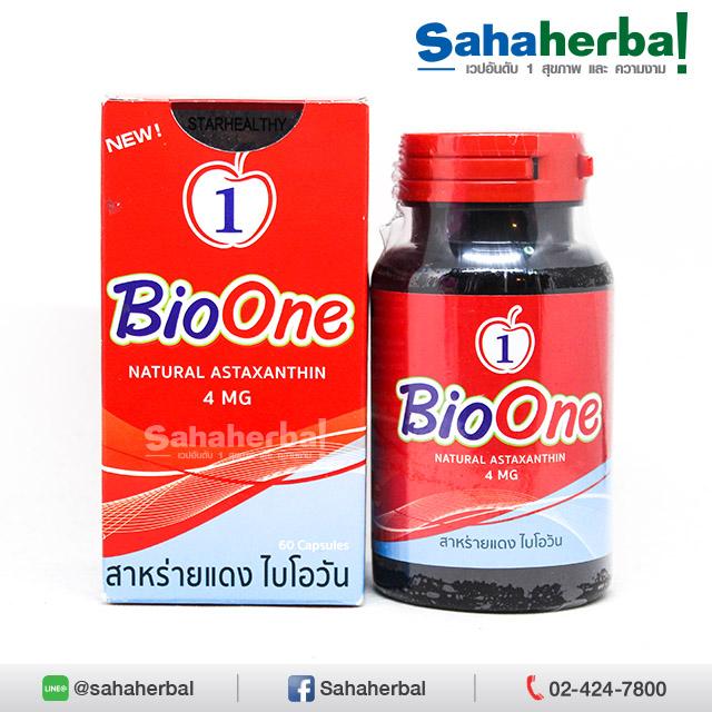 Bio One ไบโอวัน สาหร่ายแดง ผสมตังถั่งเช่า SALE 60-80% ฟรีของแถมทุกรายการ