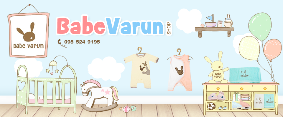 BabeVarun Shop