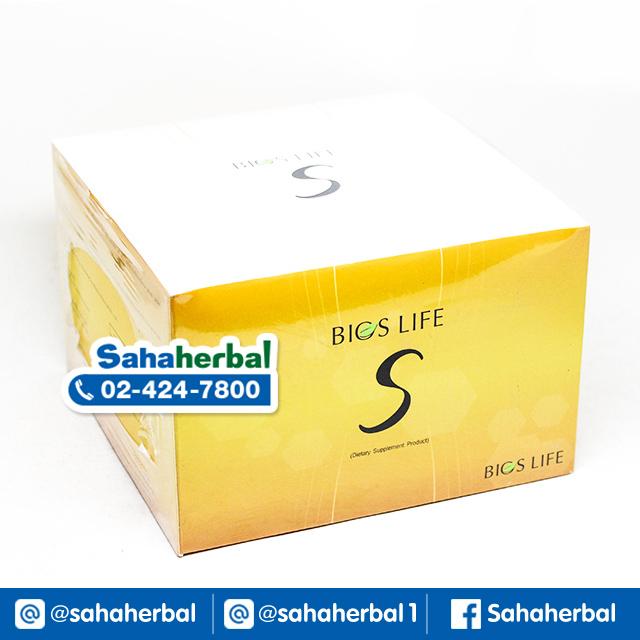 ไบออสไลฟ์ สลิม Bios Life Slim SALE 60-80% ฟรีของแถมทุกรายการ