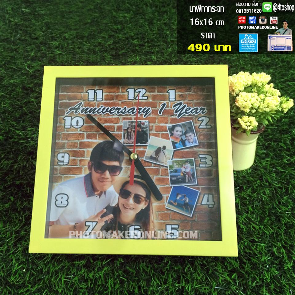 015-นาฬิกากระจก ขอบพลาสติก สี่เหลี่ยม 16x16 cm