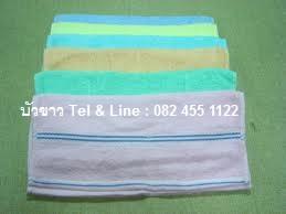 ผ้าขนหนู #3311 Cotton100% ผ้าเช็ดผม 15*30นิ้ว 2.8ปอนด์ โหลละ 415บาท ส่ง 10โหล (#3311)