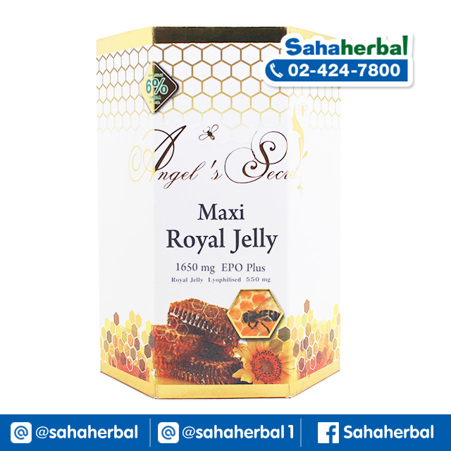 Maxi Royal Jelly 1,650 mg 6% 10-HDA นมผึ้งสกัดเย็น Angel's Secret SALE 60-80% ฟรีของแถมทุกรายการ