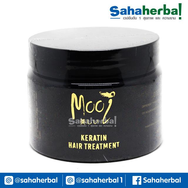 Mooi Keratin Hair Treatment โมอิ เคราติน แฮร์ ทรีทเมนท์ SALE 60-80% ฟรีของแถมทุกรายการ