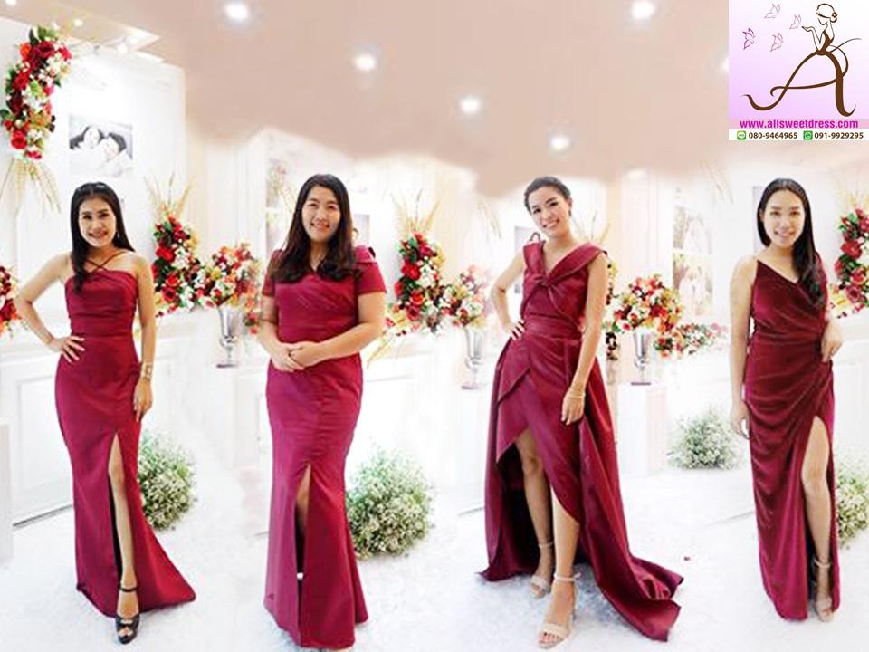 รีวิวชุดเซทเพื่อนเจ้าสาวราตรียาวสวยๆ โทนสีแดงเบอร์กันดี้ในงานแต่งงานจากกลุ่มน้องแคร์พระราม 2 ที่ใช้บริการเช่าชุดของ allsweetdress ฝั่งธนค่ะ