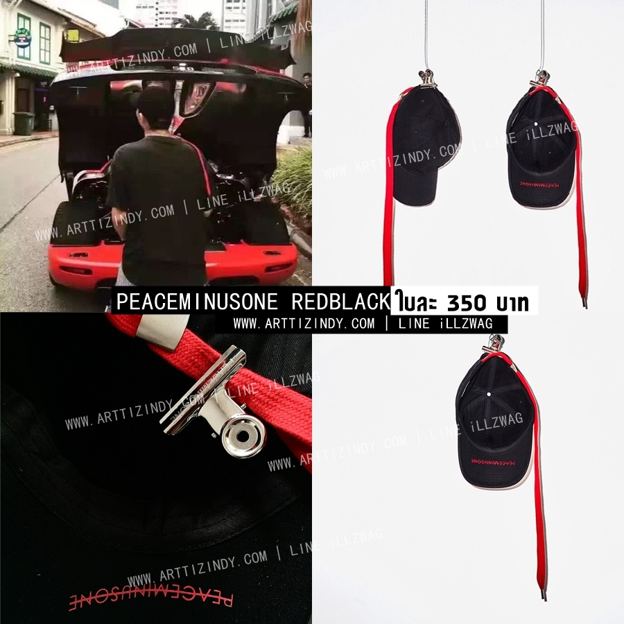 หมวก PEACEMINUSONE LOGO RED-BLACK แบบ G-DRAGON