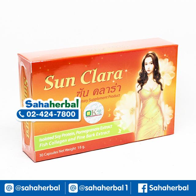 Sun Clara ซันคลาร่า กล่องส้ม สูตรดั้งเดิม SALE 60-80% ฟรีของแถมทุกรายการ