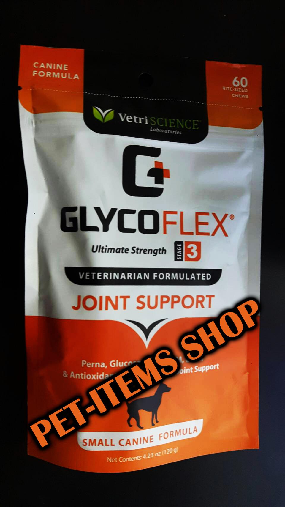 GlycoFlex lll - Small Dog (60 Soft Chews)