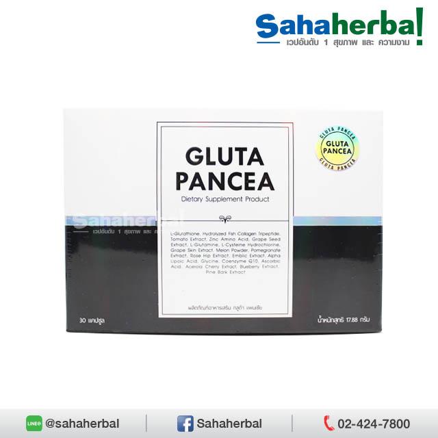 Gluta Panacea B&V กลูต้าพานาเซีย โปร 1 ฟรี 1 SALE 60-80%