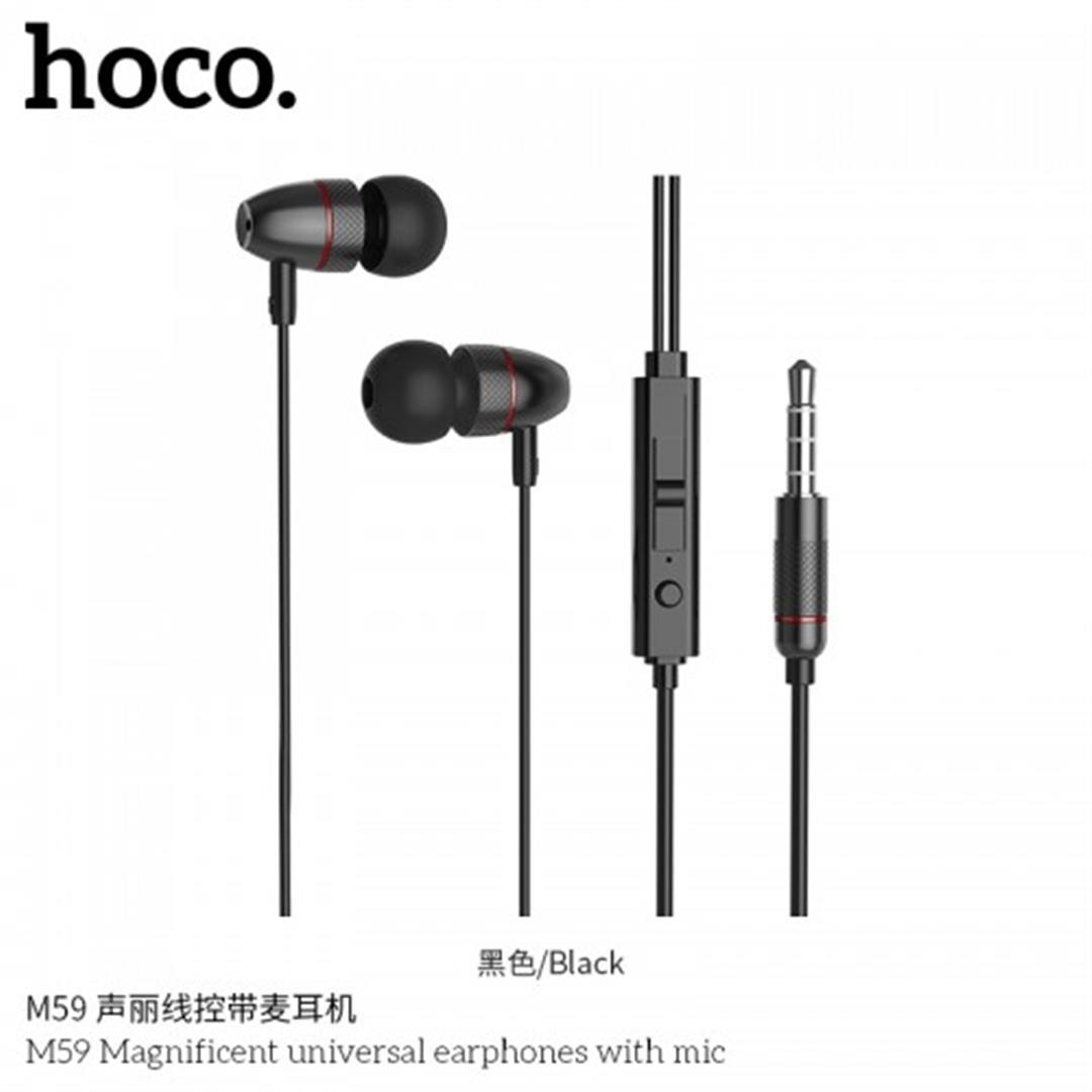 HOCO M59 Metal Earphone In-Ear With Mic 3 5mm หูฟัง พร้อมไมค์ แท้