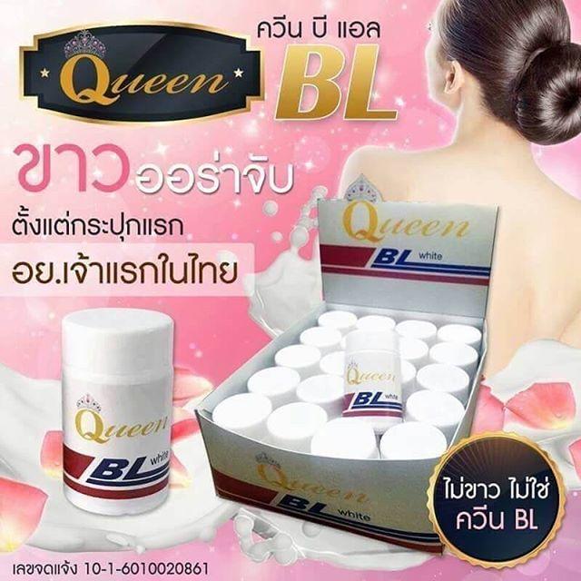 Queen BL ควีนบีแอล หัวเชื้อผิวขาว