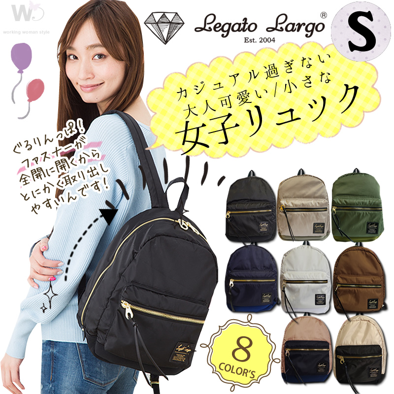 *Pre Order*Anello Legato Largo Japanese fashion bag Polyester ( Classic size)