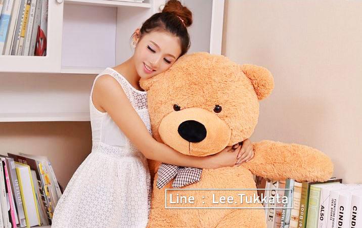ตุ๊กตาหมี ลืมตา ขนาด 1.4 เมตร