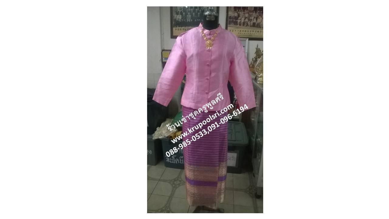 ชุดไทยหญิง - 35