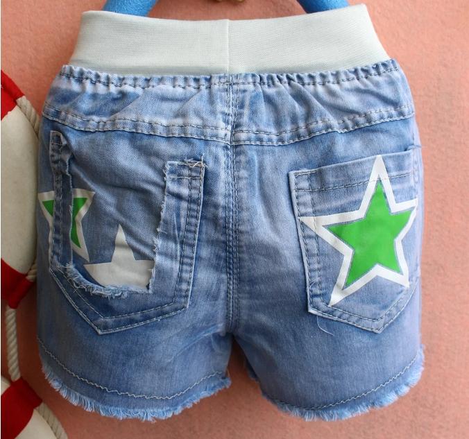 กางเกงยีนส์ดาวขาสั้น