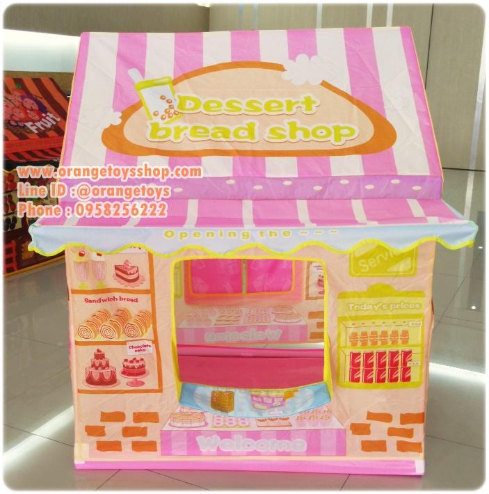 บ้านของหวาน ร้านขายขนมปัง และของหวาน สีสวย