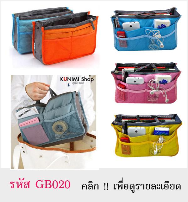 กระเป๋าจัดเก็บสิ่งของ กระเป๋าถือใส่ของ ใช้เป็นไส้ในกระเป๋าใบใหญ่อีกที Bag in bag ได้ สะดวกในการหยิบของใช้ หรือเวลาเลือกเปลี่ยนกระเป๋าใบใหม่เคลื่อนย้ายสิ่งของในกระเป๋าได้อยากง่ายดาย มีช่องให้เก็บของมากมาย สามารถขยายข้างได้ มีหูหิ้ว ขนาดกระทัดรัด ไม่เปลื้องเนื้อที่ในการจัดเก็บ