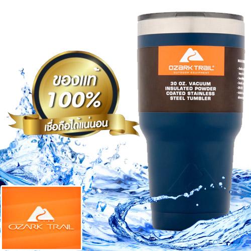 แก้วเก็บร้อนเย็น ozarktrail ของแท้ 100% คุณภาพเหมือน yeti ขนาด 30 Oz. สีกรม